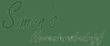 Hoveniersbedrijf Simon Erkelens  logo